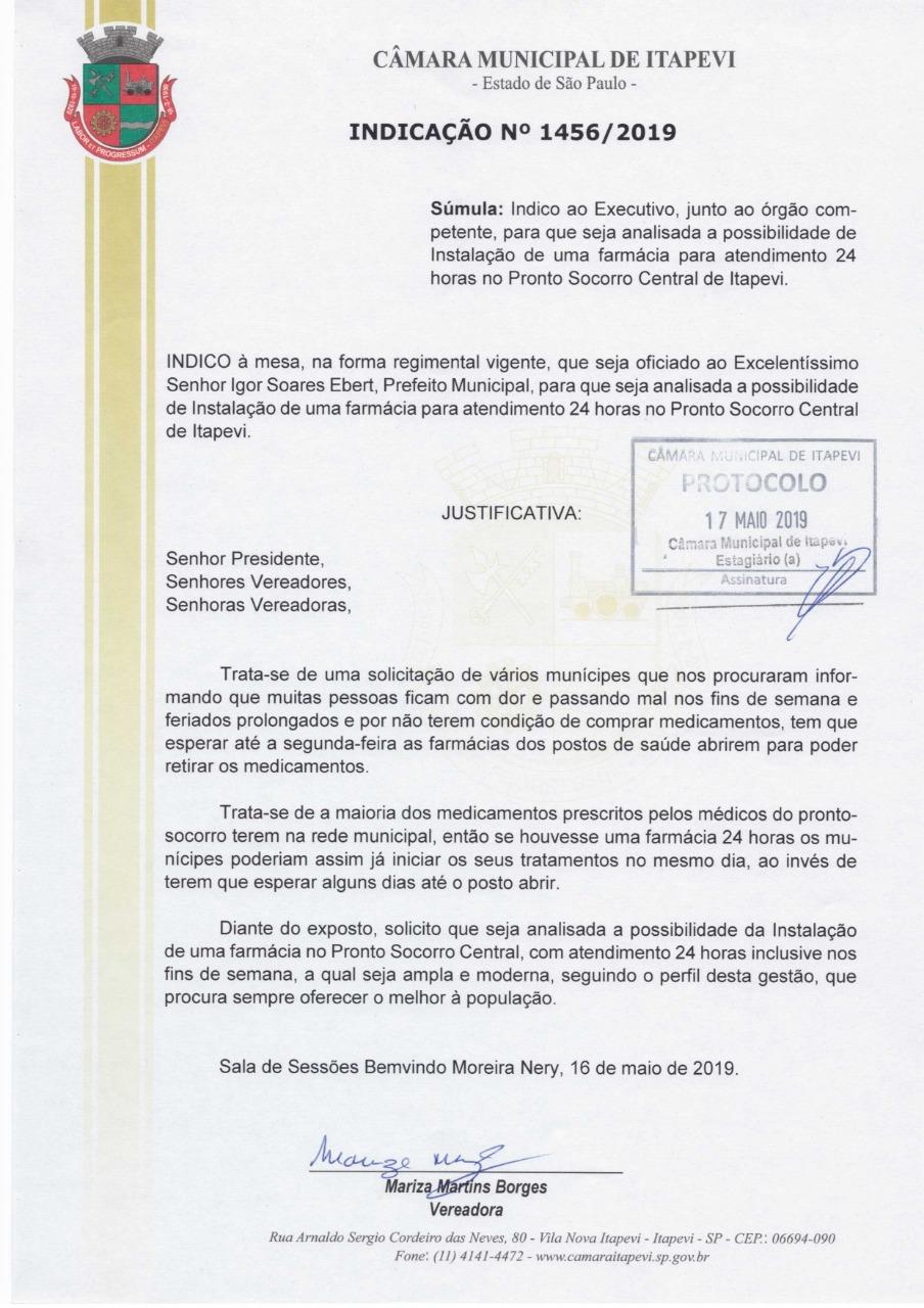 42d67a6a-b026-4f82-8dbe-0c55fd0b649c  VEREADORA MARIZA – INDICAÇÃO Nº 1456/2019 42d67a6a b026 4f82 8dbe 0c55fd0b649c